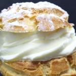 boulangerie patisserie gerome à Strasbourg Meinau vienoiseries, pains, sandwich's_37